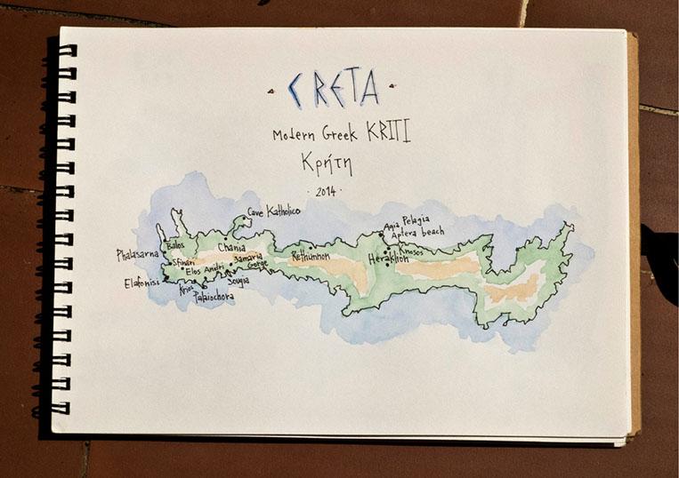 creta_diary2